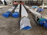制造单轴螺旋输送机---南充南部有限公司