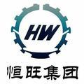 濟寧川海機械設備有限公司