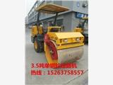 天津3.5吨压路机多少钱座驾式抹光机多少钱