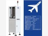 HR-AU-390防靜電料框箱式全自動收板機,中國合瑞科技SMT全自動上板機
