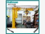 360度电动旋转悬臂起重机 定柱式悬臂吊 BZD型立柱式悬臂起重机