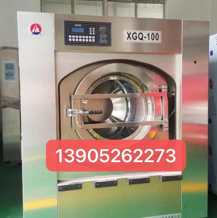 海鋒洗滌機械定制水洗機,全自動水洗機,燙平機。