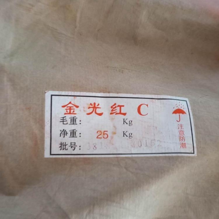 易縣回收增塑劑 日化原料可靠回收商