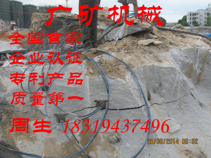 基坑岩石不允许放炮大型破石分裂机取代放炮快速分裂石头的机械