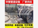 菏澤304不銹鋼防水套管本地經銷商聯系方式華慧品牌