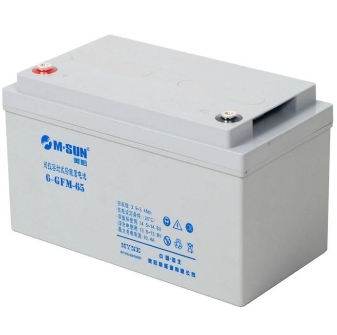 湯淺 NP7-12 免維護蓄電池 12V7AH 太陽能7.2AH電瓶 廠家直銷