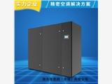 海洛斯機房空調 溫濕度精度控制精確 制冷配件以及電氣控制元件 完全按照工業標準設計