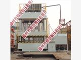 恒劲1000吨四柱成型液压机 大型液压机 定制液压机 厂家直销