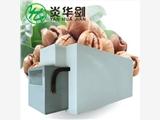 大?#22836;渴胶?#26691;烘干设备高效节能环保空气能烘干机