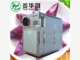 紫薯干烘干機高效節能環保空氣能烘干設備