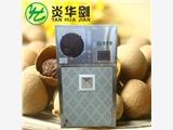 桂圆烘干设备高效节能环保空气能家用烤箱