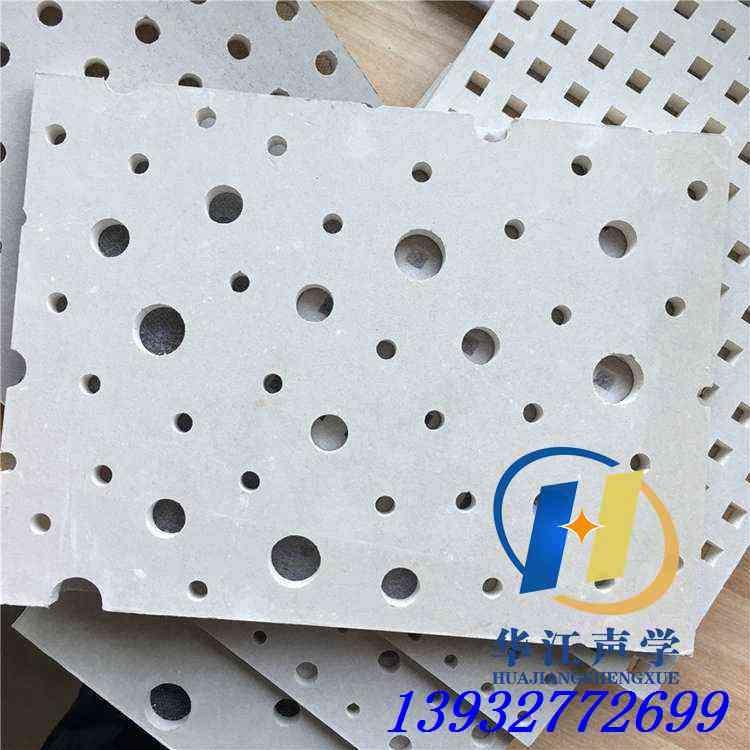 不規則穿孔石膏板 泡泡孔沖孔吸音板