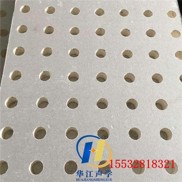 定制防水10mm無邊距穿孔石膏板型號供應