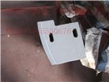 中聯重科4.5方攪拌機配件耐磨合金葉片 耐磨側攪拌臂生產廠家