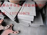 中聯重科4.5方攪拌機配件耐磨弧襯板 端襯板 底襯板 側襯板供應處