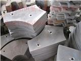 中聯重科4方攪拌機配件耐磨弧襯板 端襯板 側襯板生產廠家