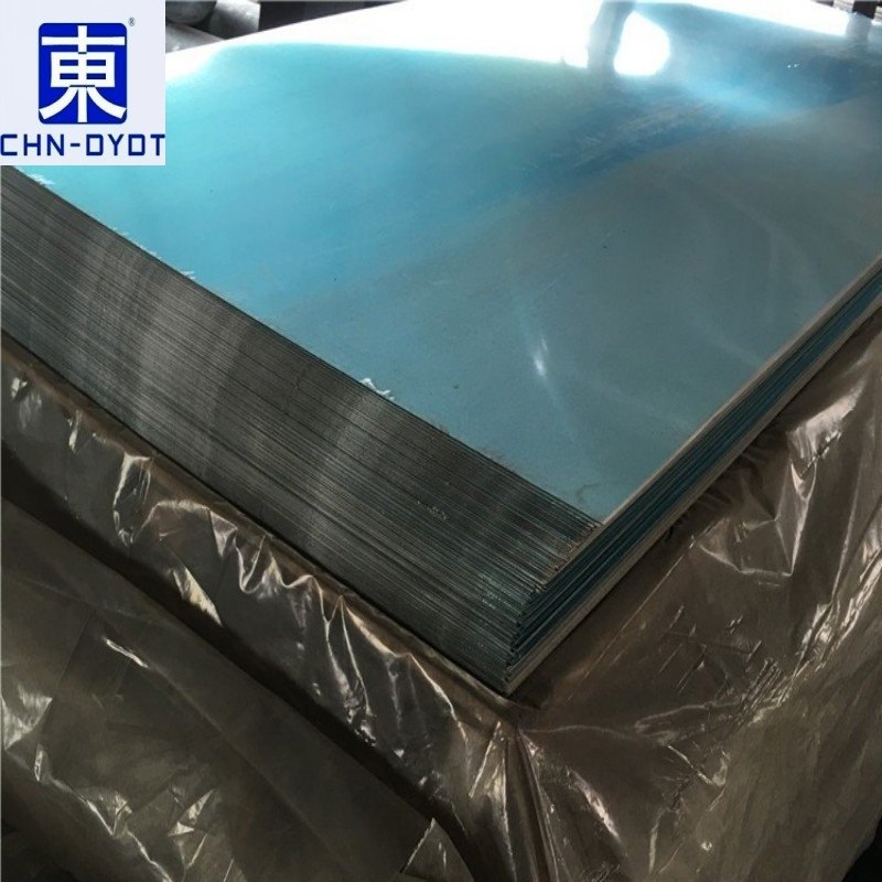 进口6351铝板,铝板今日价格