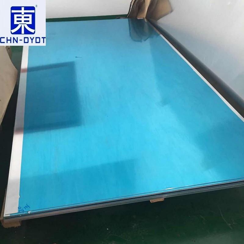 厂家直销LY12铝板 LY12铝合金性能