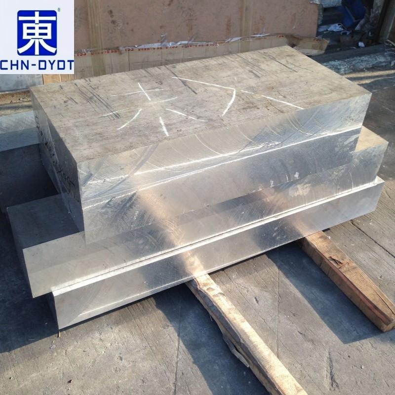 国标1070铝板 1070工业纯铝板