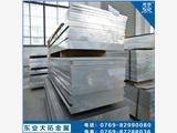 6061-T6铝板北京经销商报价