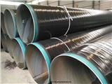 浙江天然气专用3pe防腐钢管内涂塑防腐钢管