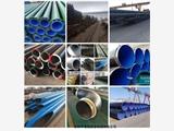 辽宁3pe防腐保温钢管厂家石油输送管道