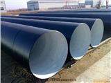 山东环氧煤沥青加强级防腐钢管生产