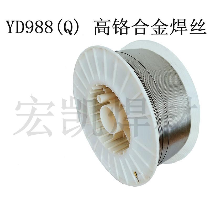甘肃陇南斯米克S111钴基耐磨焊丝、、牌号