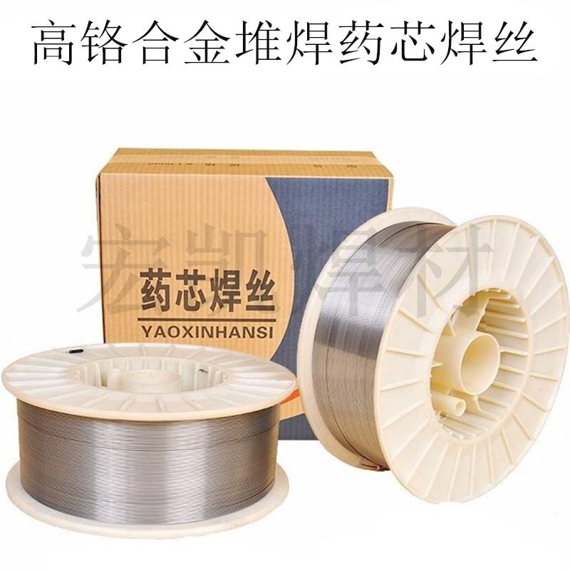 赛罕单齿辊气保堆焊焊丝YD212