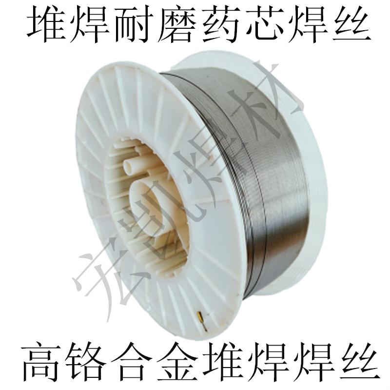 定襄磨辊堆焊焊丝YD212