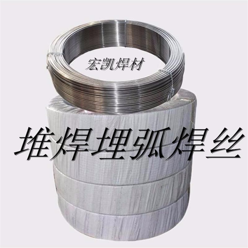 兴县埋弧焊丝规格型号YD988