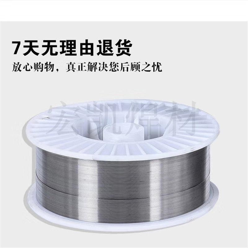 寿阳埋弧焊丝生产厂家YD212
