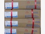 黑龍江黑河大西洋CHM-022不銹鋼焊條選用
