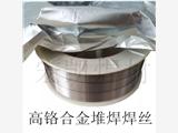 GFR-91Ni2、E91T1-Ni2C焊丝、宏凯焊材