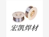 气保焊丝E308LT1-1气保不锈钢堆焊焊丝、电流稳定