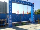 湖南工地安全体验馆哪家好 湖南兴旺建设选汉坤实业 厂家直销 价格优惠