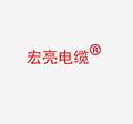 宏亮电缆(北京)西西体育山猫直播在线观看