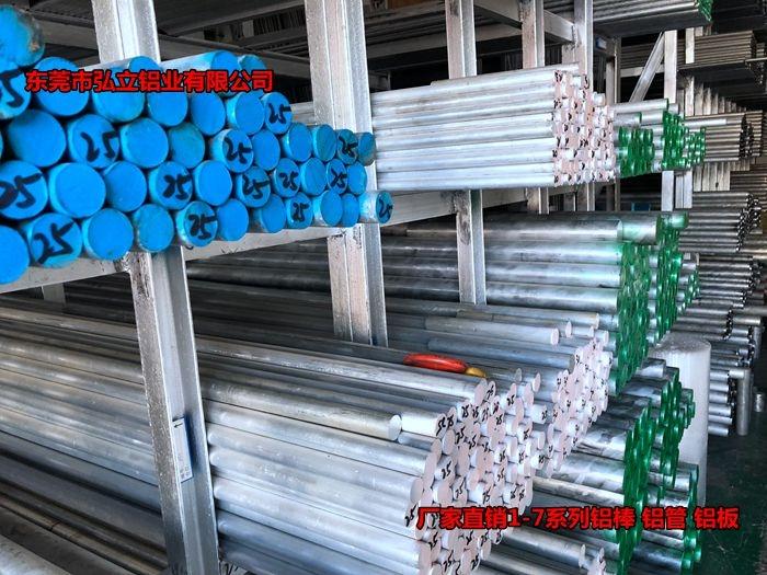LF5-1鋁棒硬度 哪里有廠家賣LF5-1鋁棒