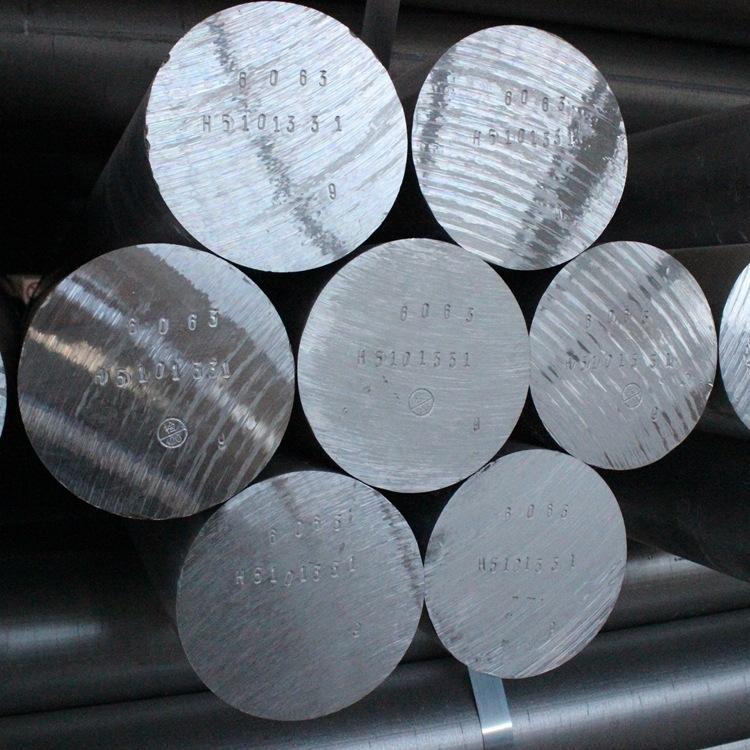 4643铝硅合金铝棒价格