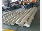 美国进口5252铝棒,进口5252铝棒价格
