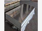 陽極氧化光亮1A90鋁板 氧化上色1A90鋁板