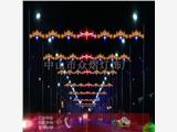 圣诞装饰彩灯 LED商场美陈 灯光节闪灯串 时光隧道灯