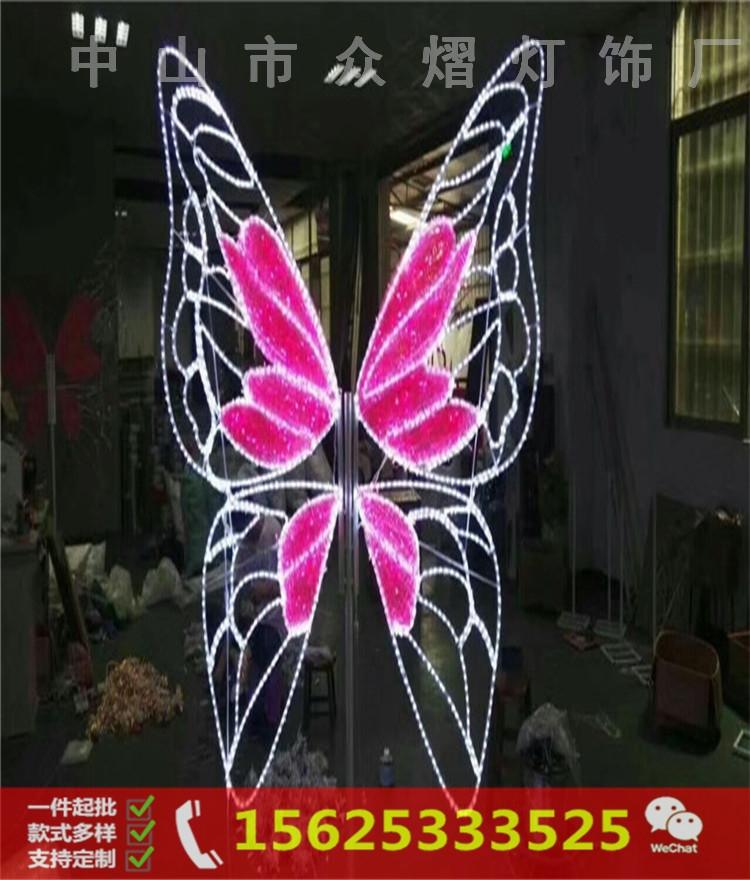 高1.3米 宽0.55米 2D花型图案灯 工程图案灯 平面led图形灯