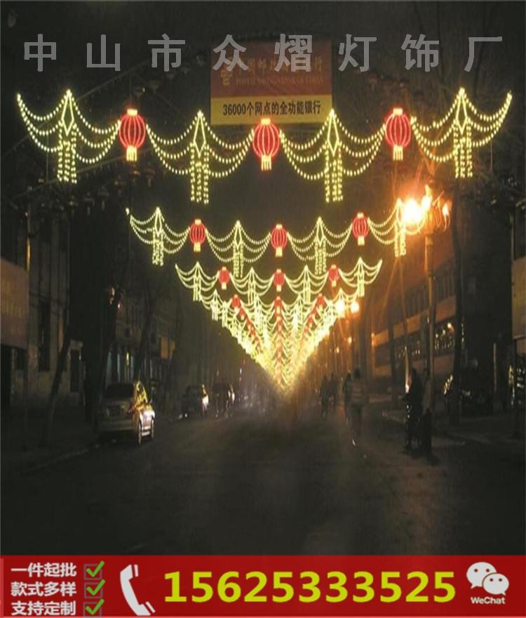 2.3米led中国结灯具景观灯红灯笼街道亮化户外防水装饰灯路灯挂件
