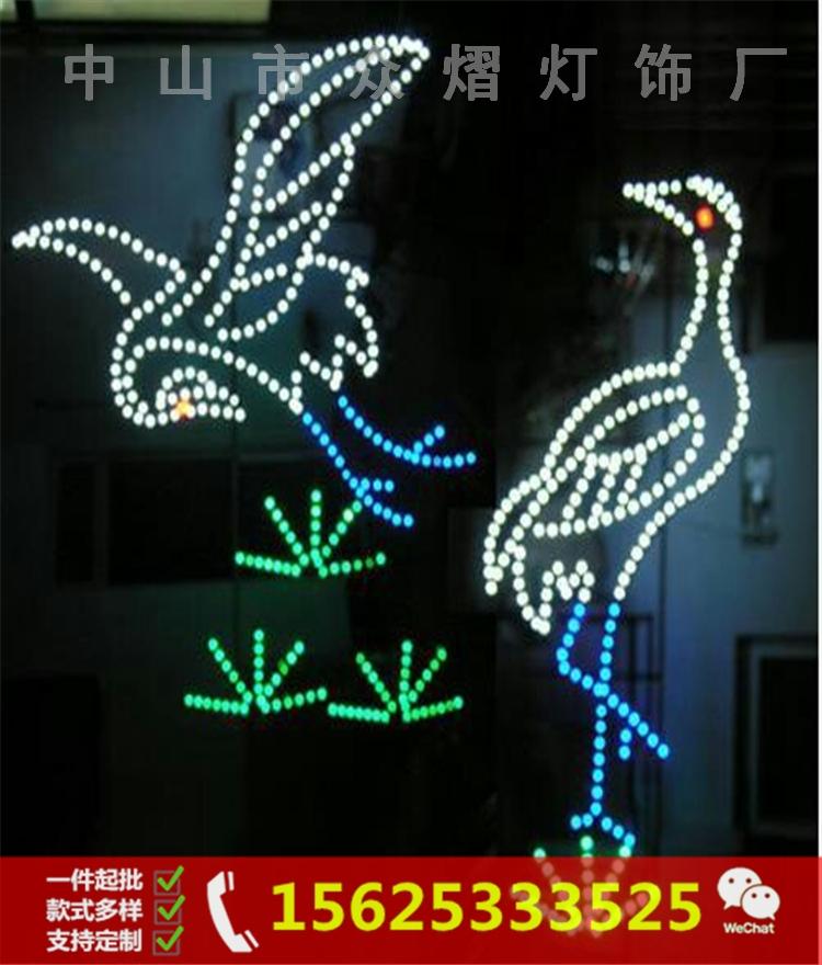 2米LED中国结灯景观灯户外喜庆防水灯太阳能路灯亚克力中国结厂家
