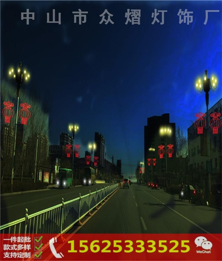 鶴崗LED中國結廠家街道工程亮化太陽能路燈掛件