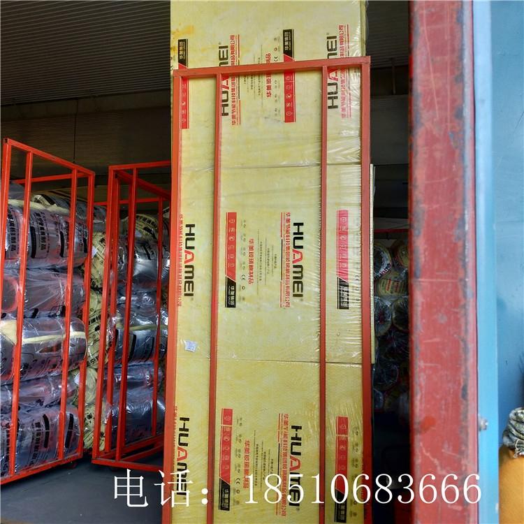 北京華美玻璃棉卷氈批發
