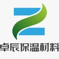 廊坊卓辰保温材料有限公司Logo