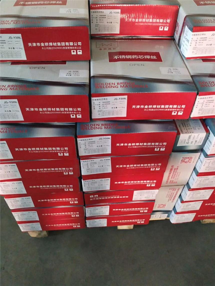 D547Mo閥門堆焊焊條 EDCrNi-B-15耐磨焊條