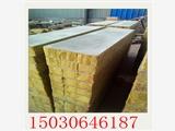温州市岩棉复合板